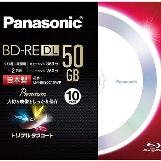 【未開封未使用】Panasonic 繰り返し録画用 BD-RE片...