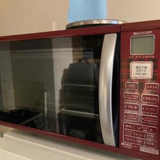 受け取り者決定しました!シャープ製オーブンレンジ 無印良品冷蔵庫...