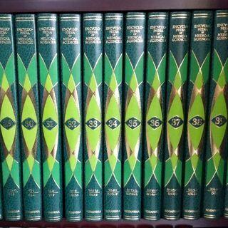 医科学大事典(講談社) Encyclopedia Of Medical Sciences 全50巻+索引 Suppl 1~7巻 - 売ります・あげます