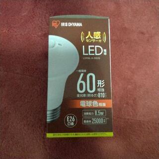人感センサー付き アイリスオーヤマ LED電球 E26 6…