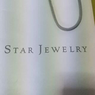 STAR JEWELRYのショッパーです