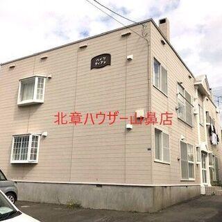 🤣●厚別区・3LDK●無料駐車場付きで敷金礼金ナシ☆日当たり良好...