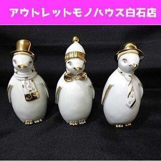 リモージュ スワロフスキー フィギュリン ペンギン 3体セット ...