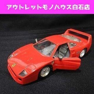ジャンク フェラーリ F40 FERRARI 1987 ミニカー...