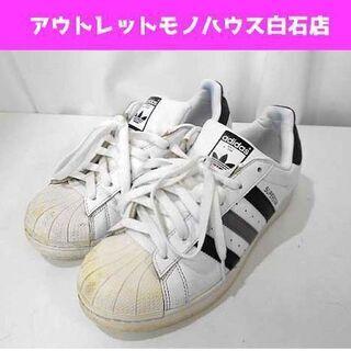 日焼け箇所有り adidas スニーカー 25cm SUPERS...