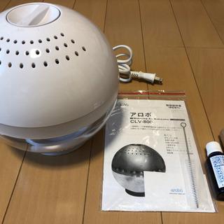 【空気清浄機】アロボ arobo  CLV-800 専用ソリュー...