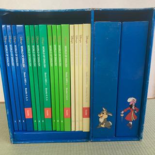 DWE ディズニー英語システム メインプログラム