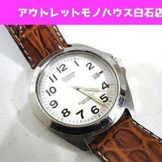 カシオ 腕時計 エデフィス クォーツ腕時計 EF-120 札幌市...