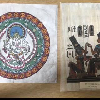 (セットで0円)エジプトパピルス画、ガネーシャ和紙セット