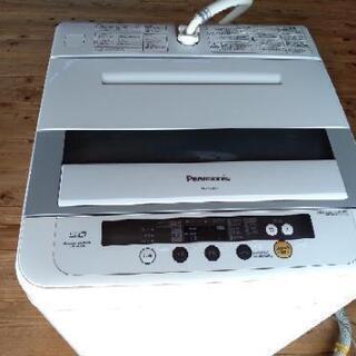 [配達無料][即日配達も可能?]全自動洗濯機 Panasonic...
