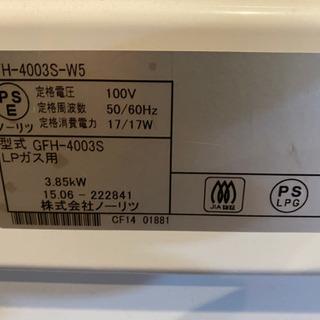 ガスファンヒーター(LPガス用) / 株式会社ノーリツ