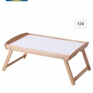 IKEA ジューラ ベットトレイ