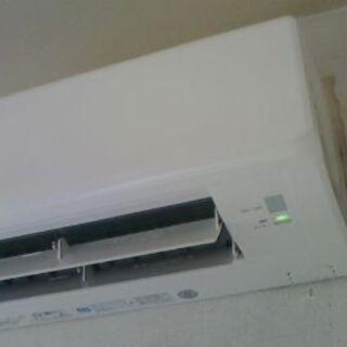 エアコン工事全般・修理・メンテナンスまでおまかせください。