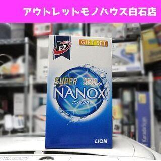 新品 LION/ライオン トップ スーパーナノックスギフト LS...