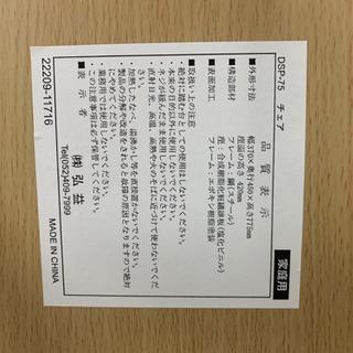 本日限定!ダイニングセット − 東京都