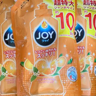 ジョイ コンパクト 食器用洗剤 バレンシアオレンジ