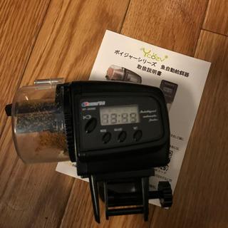 熱帯魚オートフィーダー(自動エサやり器)の画像