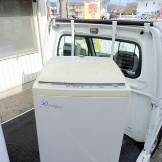日立 全自動洗濯機 NW-M5 中古