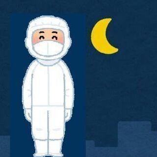 【朝が苦手な人におススメ!】工場夜勤で効率よく働くこう!