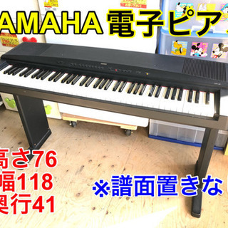YAMAHA 電子ピアノ【C1-115】