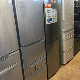 【安心6カ月保証付】TOSHIBA 5ドア冷蔵庫 GR-…