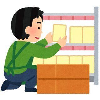 【接客なしでルーティン作業!】スーパーの品出しスタッフ募集!