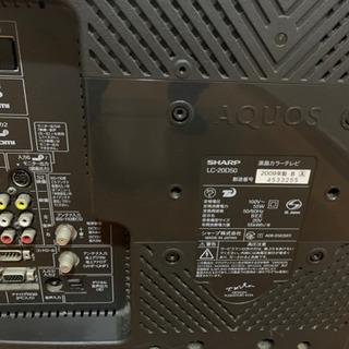 無料で譲ります。 液晶テレビAQUOS LC-20D50 [20インチ] - 川口市