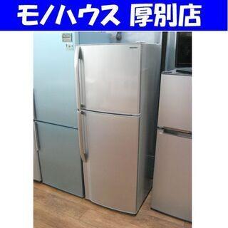 2ドア冷蔵庫 228L 2010年製 SHARP ST-2…