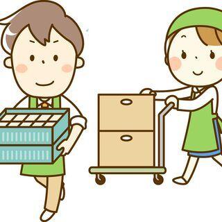【接客なしコツコツ作業】スーパーの品出しスタッフ募集中!