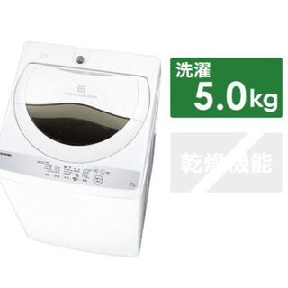 2019年モデル  美品    洗濯機