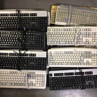 【無料】バラ引取 パソコンキーボード