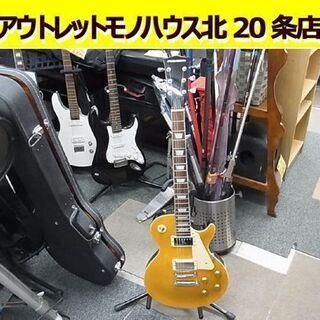 ☆エレキギター  PLAYTECH レスポールタイプ LP400...
