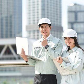 ★急募★【電気設備工事の施工管理・未経験OK】創業70年の…