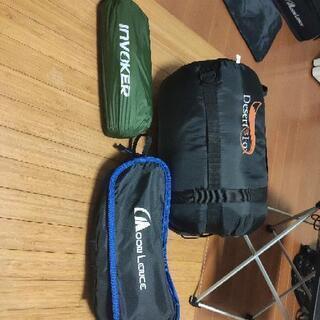 キャンプ道具 エアマット 寝袋 椅子