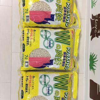 猫砂 トフカスパイン 7リットル 3袋の画像