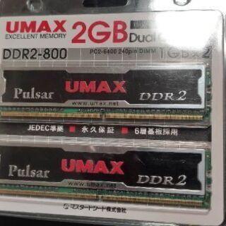 DDR2-800 1GB×2 UMAX