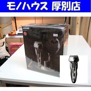 【新品】マクセルイズミ 電気シェーバー 4枚刃 自動洗浄 …