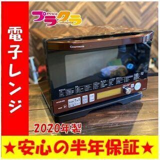 M9041 コイズミ オーブンレンジ 2020年製 KOR-18...