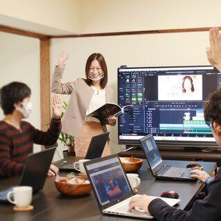 【対面】副業で毎月5万円稼ぐ!副業動画クリエイター3か月コース