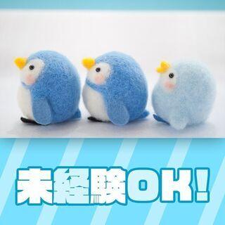 ≪20名の大量募集!≫時給1200円~!月収22万円!未経…