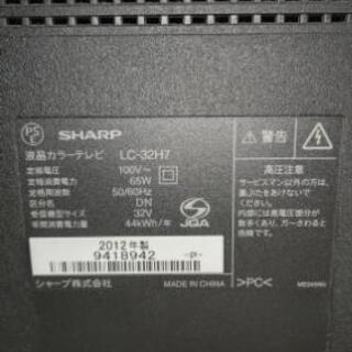 ジャンク品 液晶テレビ シャープ AQUOS - 津市