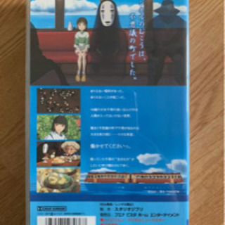 千と千尋の神隠し スタジオジブリ 宮崎駿VHS