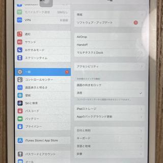 iPad mini2 32G セルラー