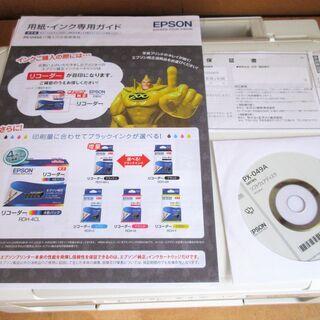 ☆EPSON エプソン Colorio PX-049A 複合機◆...