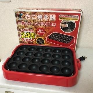 【中古】2011年製 ヤマゼン たこ焼き器「SOPX-11…