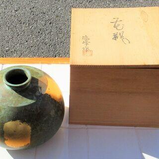 ☆瑞峰作 重厚感のある花瓶 壺 高岡銅器?◆歴史を感じる伝統工芸品
