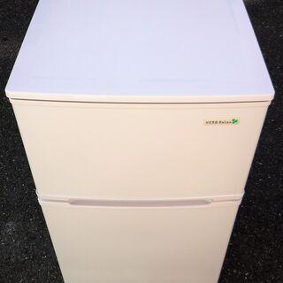 ☆ヤマダ YAMADA YRZ-C09B1 Herb Relax 90L ノンフロン2ドア冷凍冷蔵庫◆2017年製・手頃なサイズ感 - 売ります・あげます