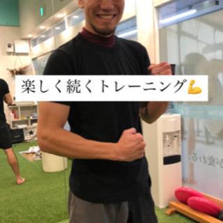 ⭐︎-パーソナルトレーニング-⭐︎健康志向に!!