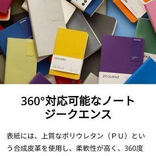【値引】ZEQUENZ  A6黄色ノート    運気上がる🍀  ...