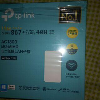 新品のUSB接続無線LAN子機売ります